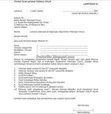Membuat CV dengan Microsoft Word